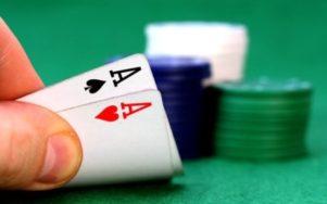 Покер, господа!