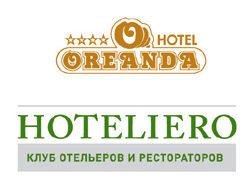 Клуб отельеров и рестораторов Hoteliero едет в Крым!