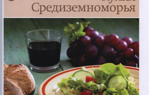 Кулинарные шедевры народов мира (в шести книгах)