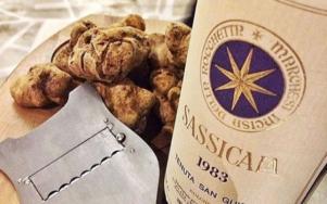 Bolgheri-Sassicaia Sassicaia 2015 - вино №1 2018 года от Wine Spectator