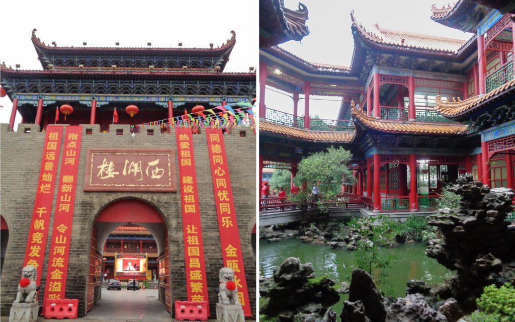 Ресторан West Lake в Китае - один из самых больших в мире