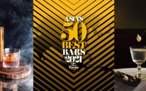50 лучших баров Азии за 2021 год
