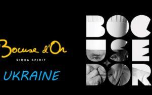 Определены финалисты первого отборочного тура Bocuse d'Or Ukraine