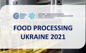 Онлайн-виставка Food Processing Ukraine 2021