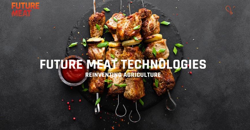 Первый в мире завод по производству культивированного мяса в Израиле