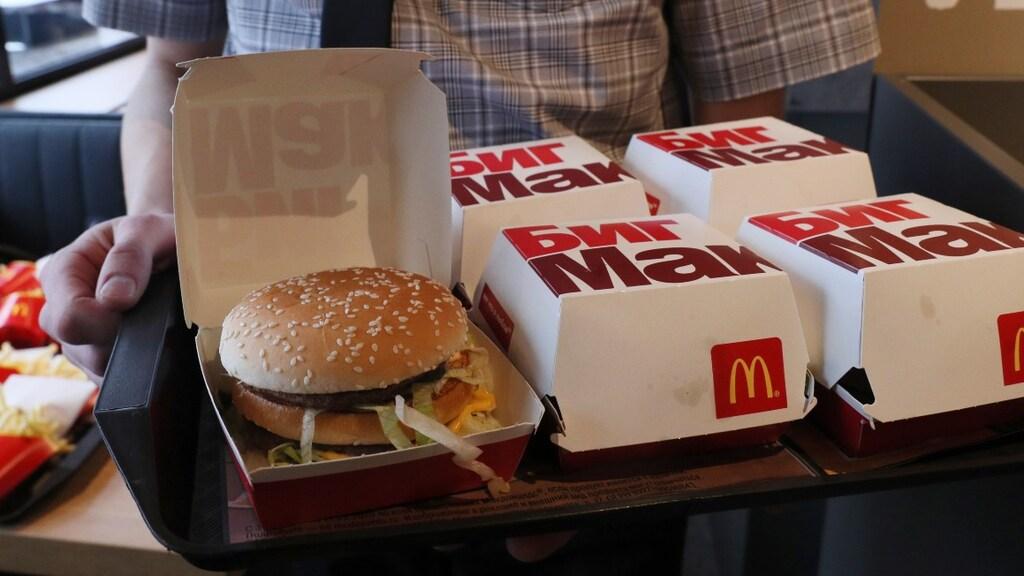 Борьба с ожирением в Нидерландах: муниципалитет скоро решит, можно ли вам пойти в McDonald's