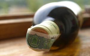 Новые правила продажи алкоголя в Украине